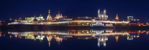 Kazan night